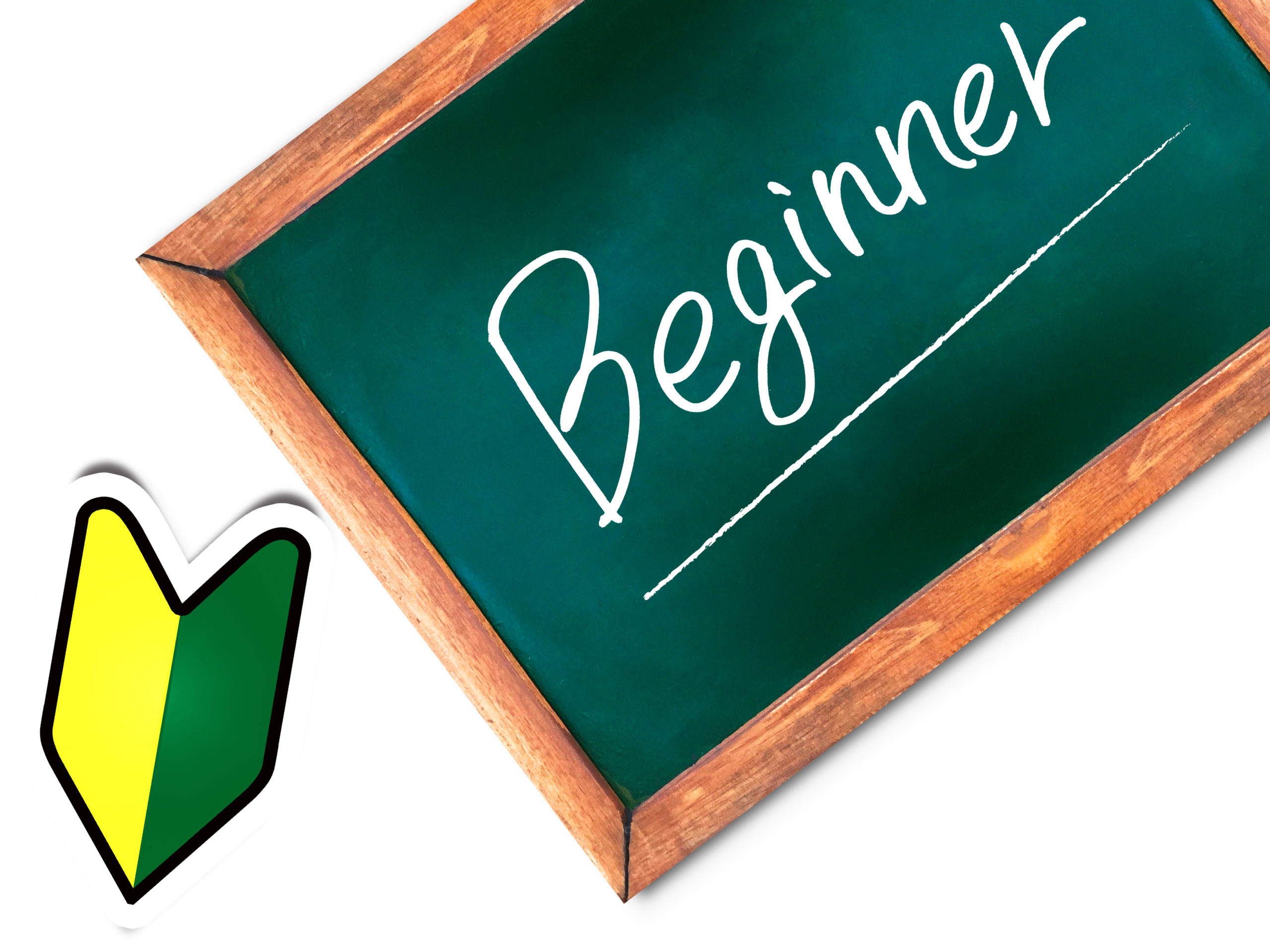 これから英語をはじめる!オンライン英語学童入門コースのご紹介