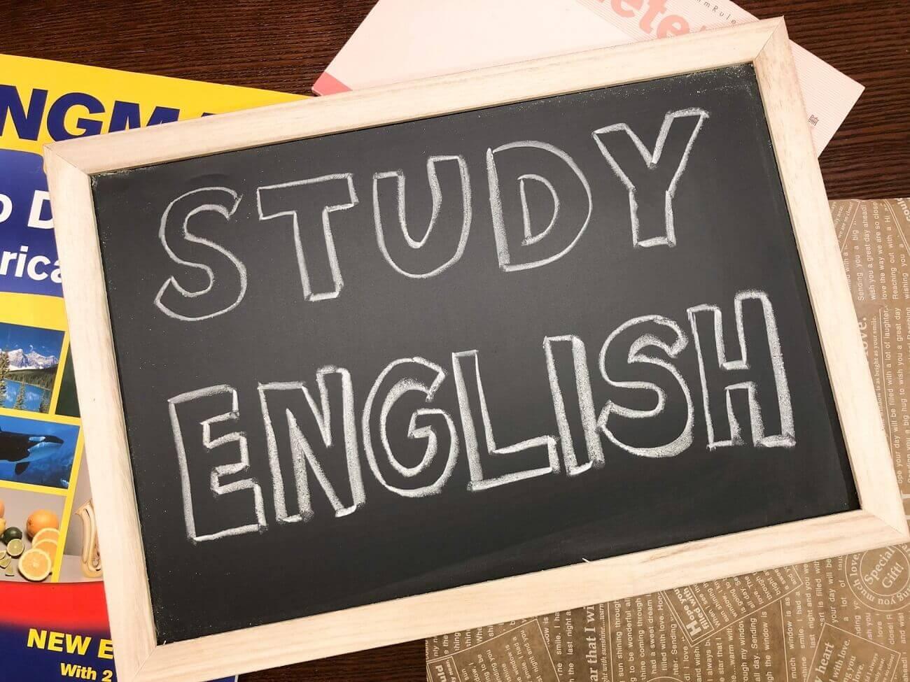 オンライン英語学童で英検対策?小学生に英検対策が必要な理由