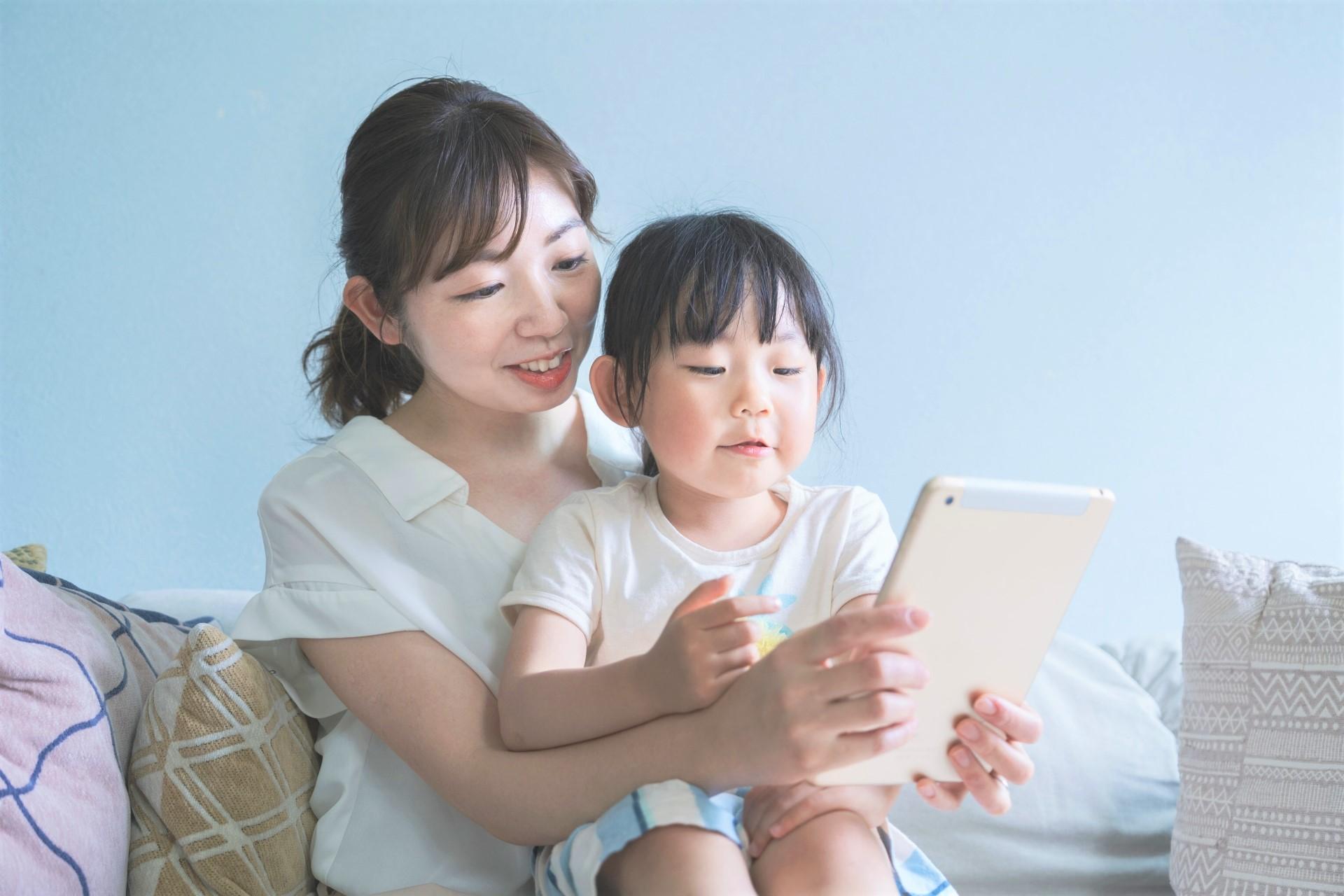 オンライン英語学童では親のサポートが必須?受講中のサポートについてご紹介